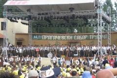 otvaranje_finala_44_dragacevskog_sabora_trubaca